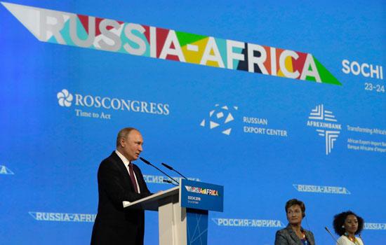 بوتين-يلقى-كلمته-فى-منتدى-روسيا-افريقيا