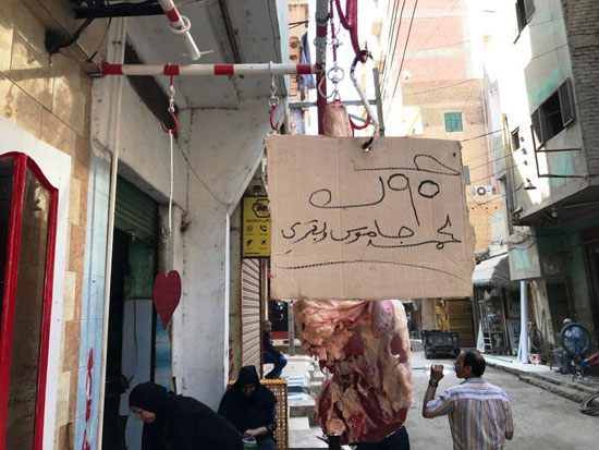 الجزارين-يقررون-خفض-أسعار-اللحوم-فى-الغربية-(6)