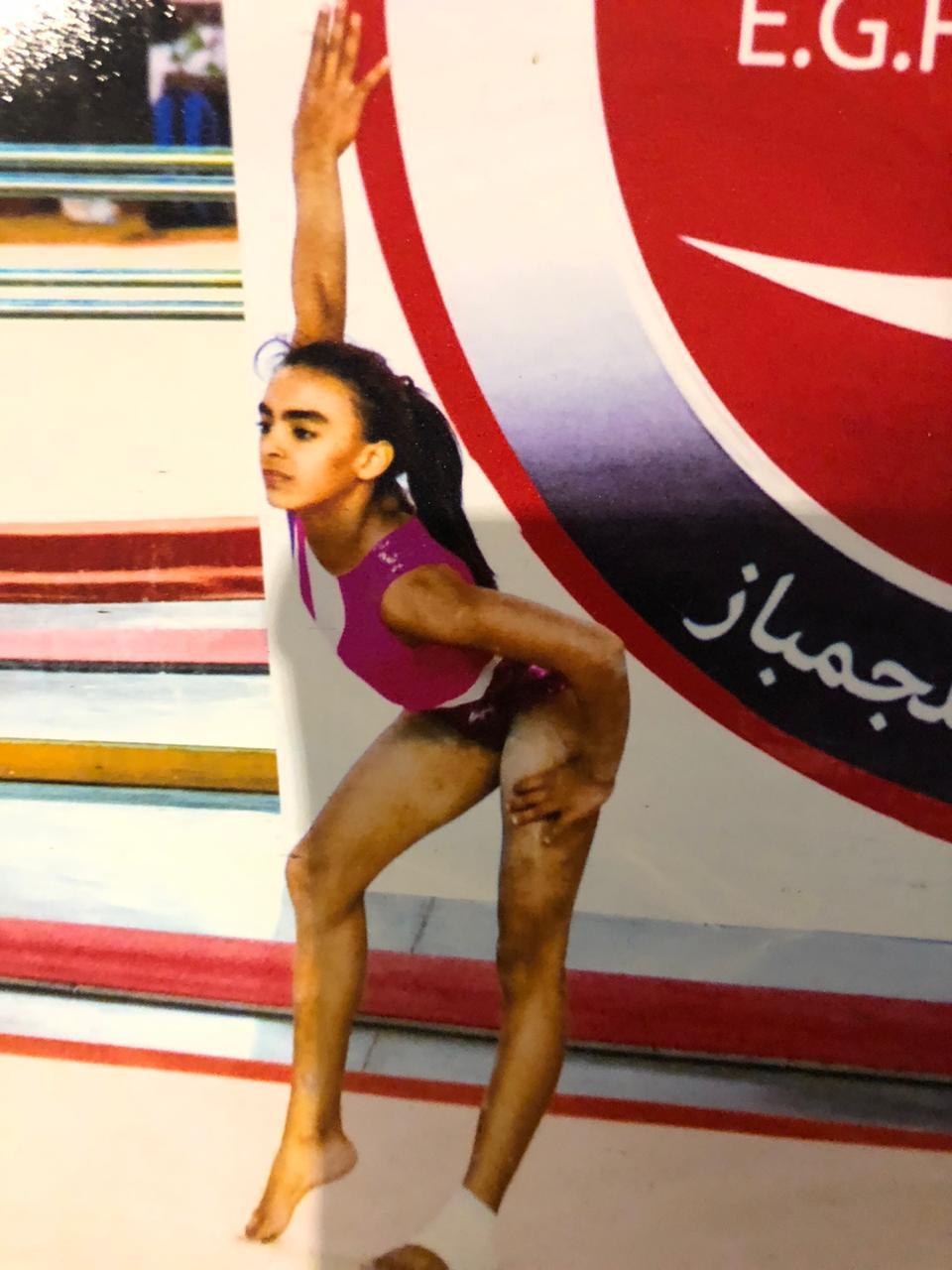 مريم طارق