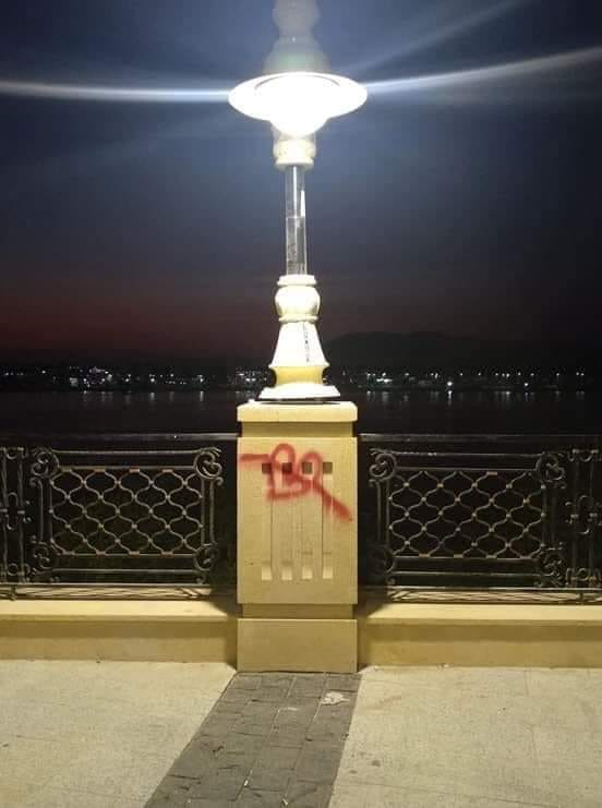 تشويه جدران كورنيش النيل