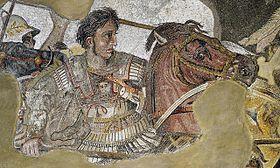 نقش فسيفسائي للإسكندر