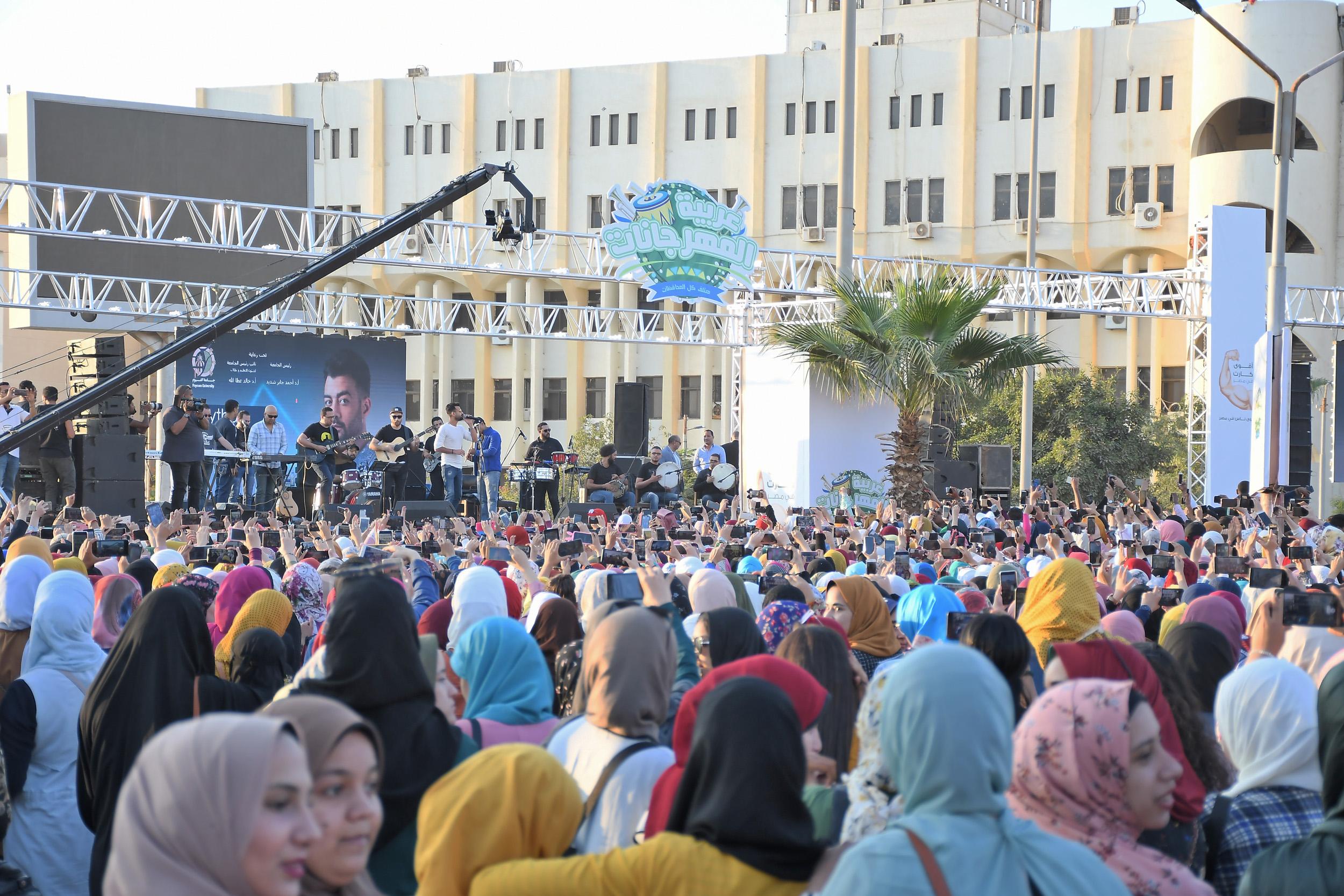 حفل جامعة الفيوم_1