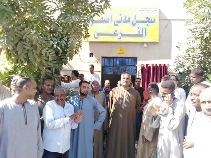 مدير أمن الأقصر يشهد إفتتاح السجل المدني بأصفون ويشيد بالتجهيزات بالجهود الذاتية (2)