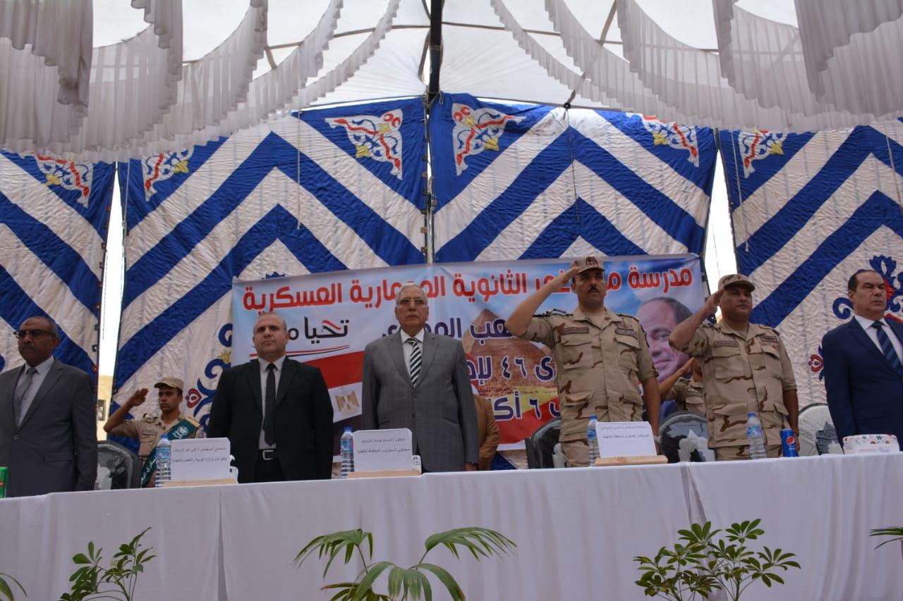 الاحتفال بانتصارات أكتوبر بمدرسة ميت غمر الثانوية المعمارية العسكرية (6)