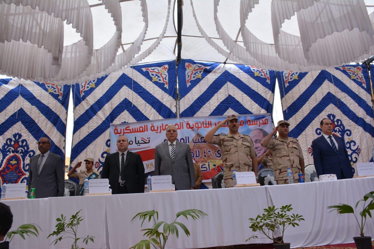الاحتفال بانتصارات أكتوبر بمدرسة ميت غمر الثانوية المعمارية العسكرية (2)