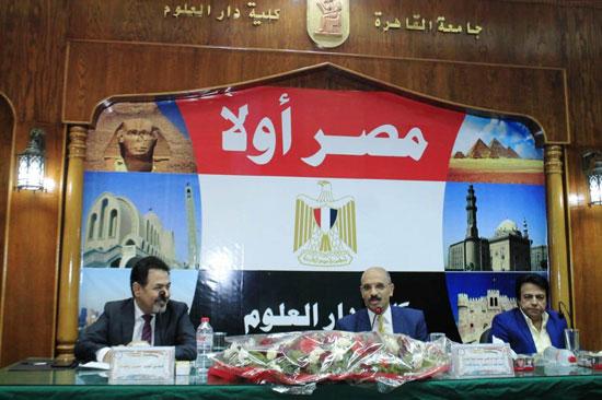ندوة مواجهة الإرهاب (7)