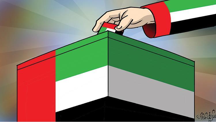 الإماراتيون ينتخبون مجلسهم الوطنى الإتحادى