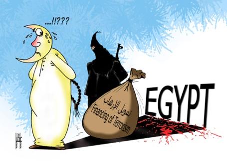 الإسلام السياسى يمول الإرهاب ضد مصر
