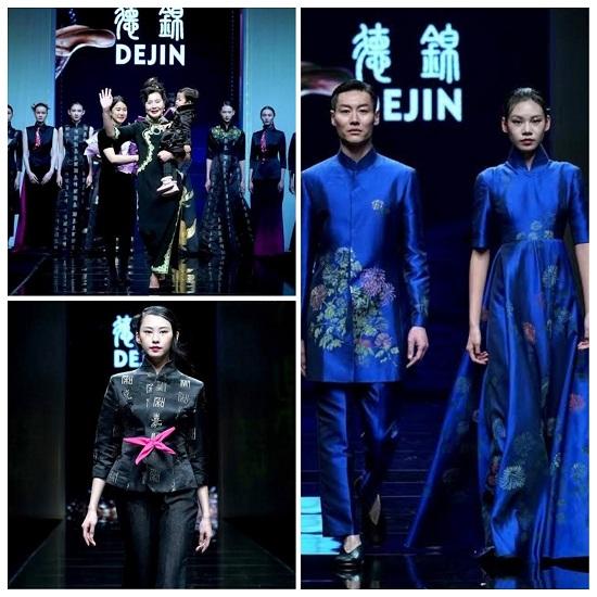 عرض أزياء Zhou Jin during