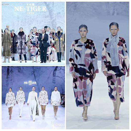 عرض أزياء NE Tiger