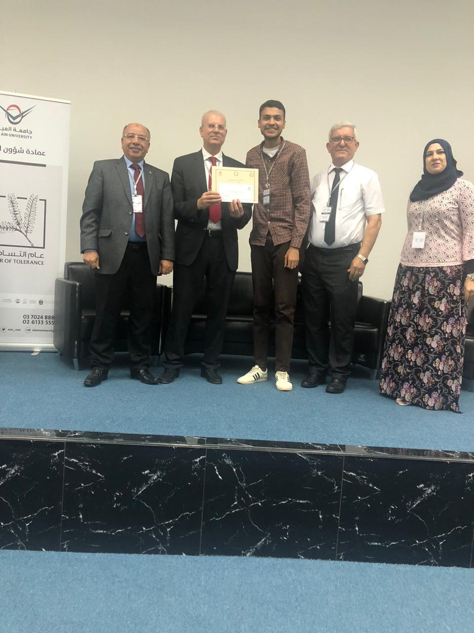 جامعة الفيوم تفوز بالمركز الثالث في البحث العلمي (3)