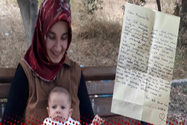 رسالة ابنة