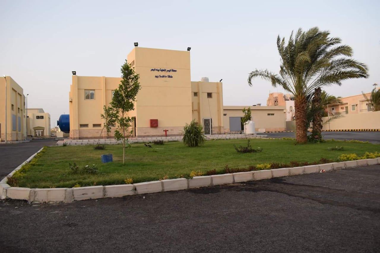 محطة تحلية مياه الحر الرميله (22)