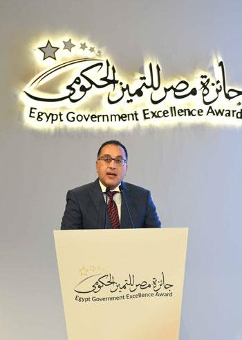 جائزة مصر للتميز الحكومى بحضور رئيس الوزراء  (10)