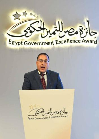 جائزة مصر للتميز الحكومى بحضور رئيس الوزراء  (11)