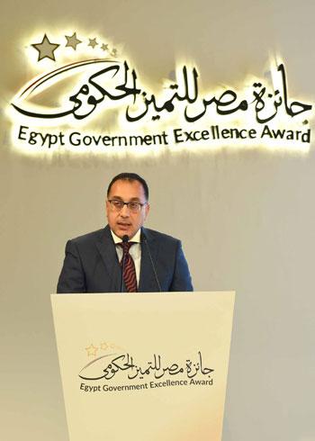 جائزة مصر للتميز الحكومى بحضور رئيس الوزراء  (9)