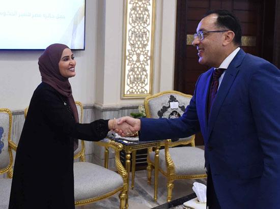 جائزة مصر للتميز الحكومى بحضور رئيس الوزراء  (1)
