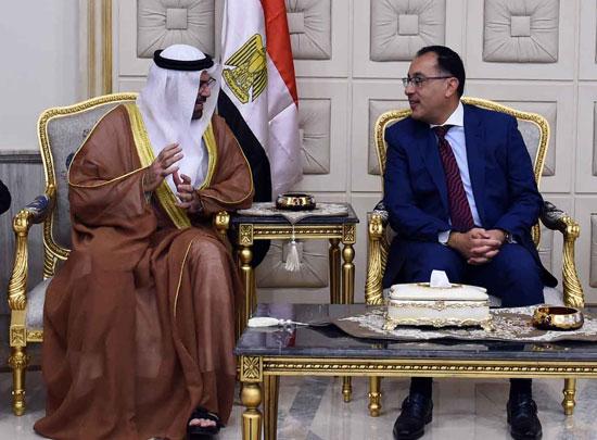 جائزة مصر للتميز الحكومى بحضور رئيس الوزراء  (2)