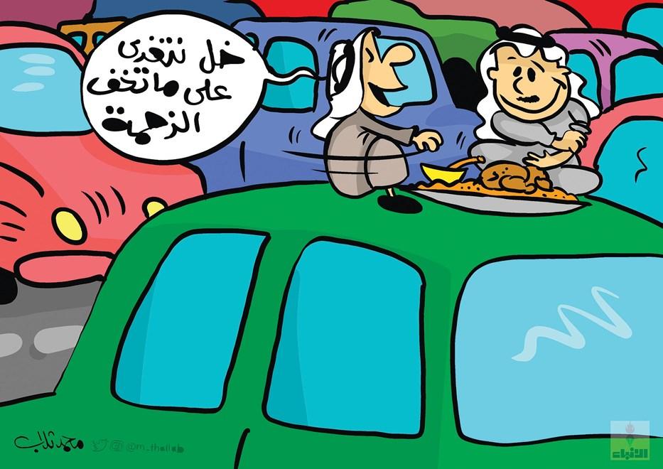الأنباء الكويتة