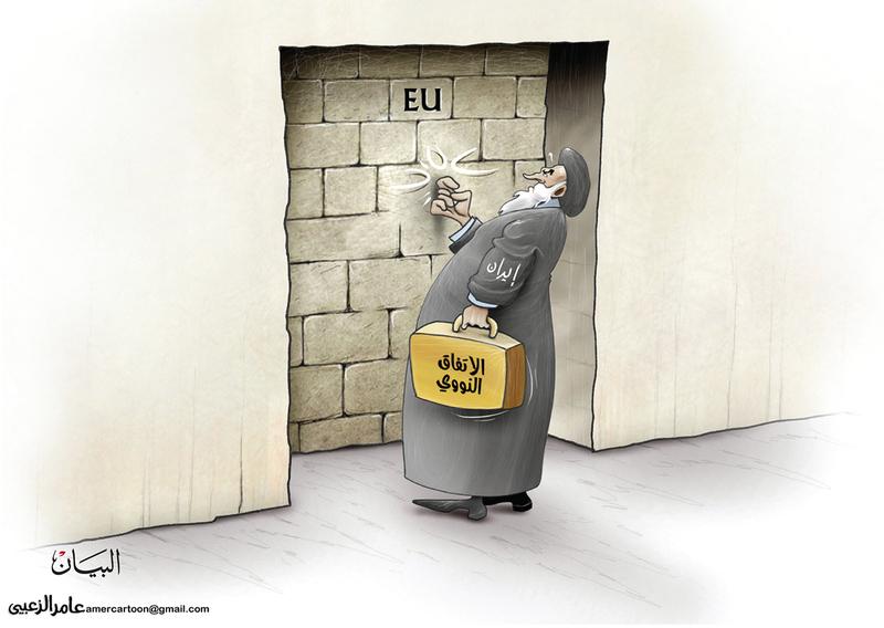 البيان الإماراتية