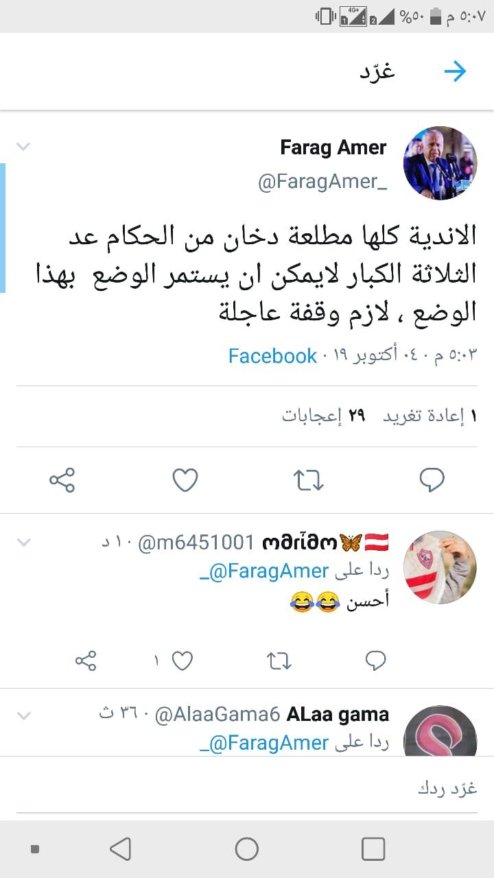 WhatsApp Image 2019-10-04 at 5.16.06 PM