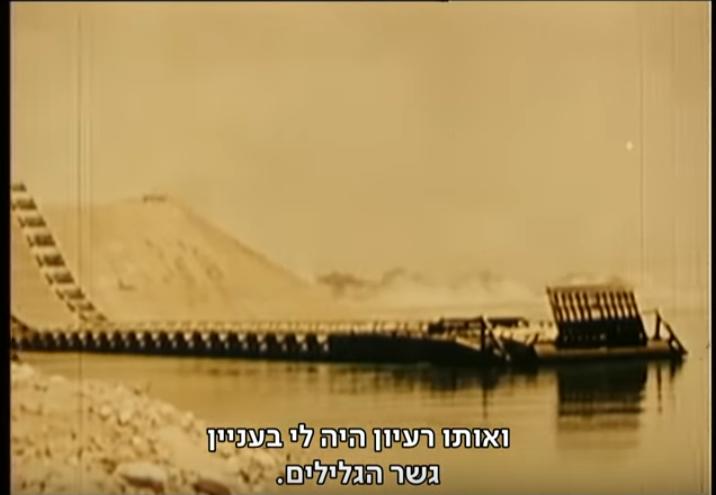 الجسر الاسرائيلى
