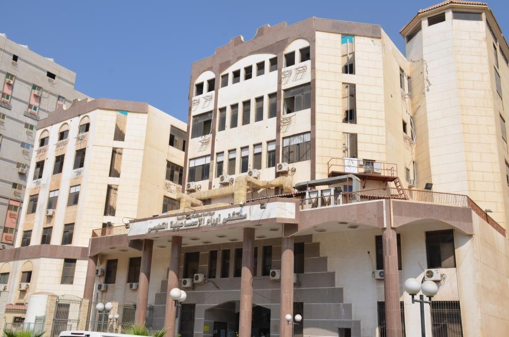 8- مبنى مستشفى الأورام