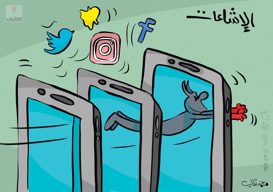 الانباء الكويتية