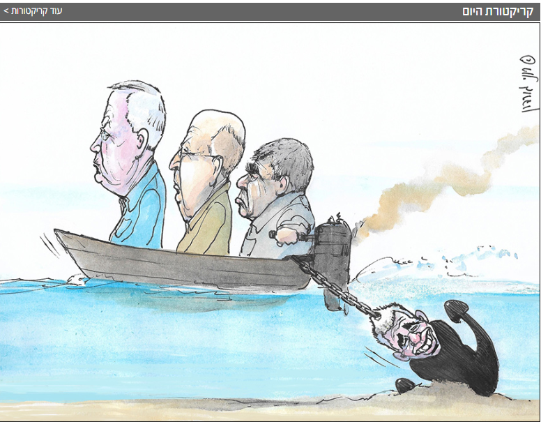 كاريكاتير اسرائيل هيوم