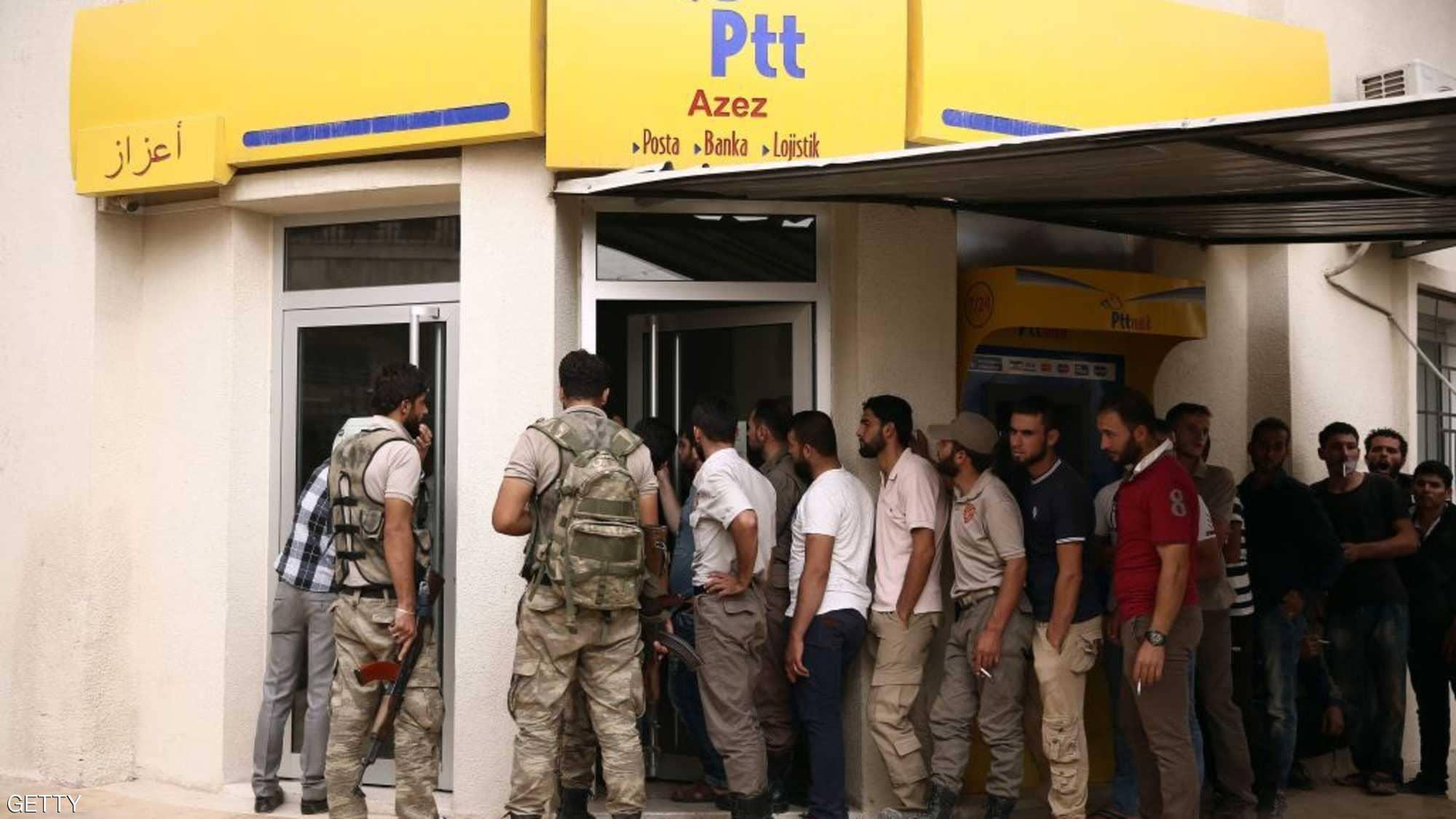 مكتب بريد تركي في مدينة اعزاز السورية في حلب