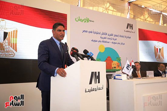 رجل الأعمال أحمد أبو هشيمة خلال افتتاح أعمال تطوير قرية تزمنت الغربية (13)