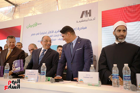 رجل الأعمال أحمد أبو هشيمة خلال افتتاح أعمال تطوير قرية تزمنت الغربية (12)