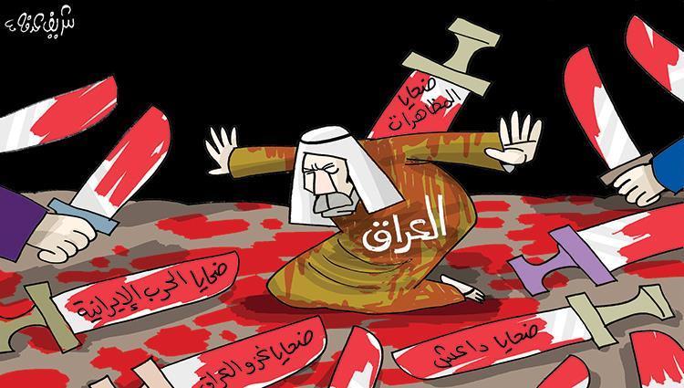 الاتحاد الاماراتى