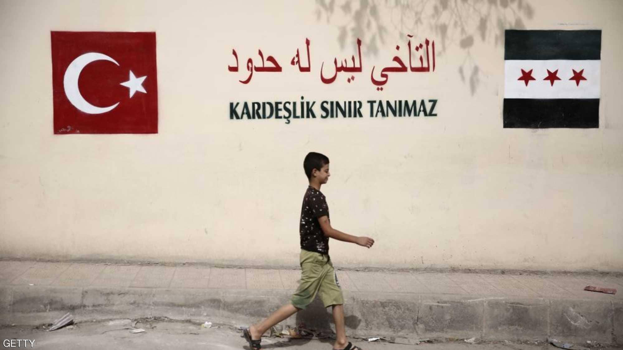 الوجود التركى فى سوريا يتوسع