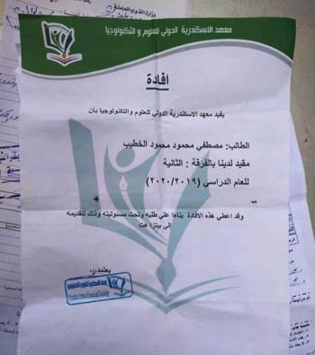 مراكز-غير-مرخصة-تبيع-شهدات-لطلاب-الإسكندرية-(5)