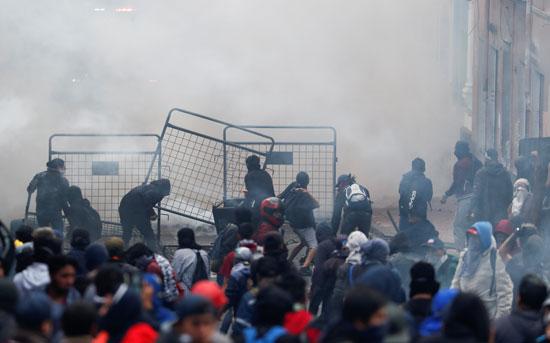 العنف فى الإكوادور