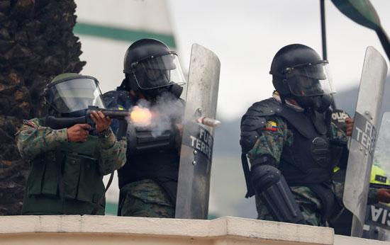 الجيش الإكوادورى