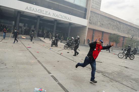 تظاهرات (2)