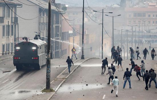 العنف بالاكوادور
