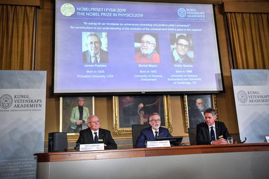أعضاء-لجنة-نوبل