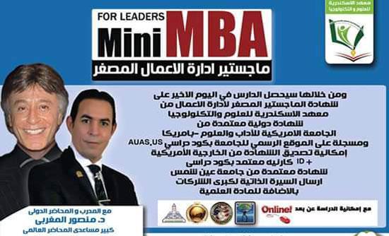 مراكز-غير-مرخصة-تبيع-شهدات-لطلاب-الإسكندرية-(3)