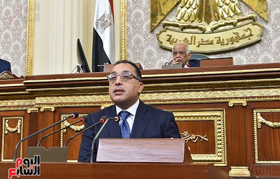 جلسة مجلس النواب  (14)