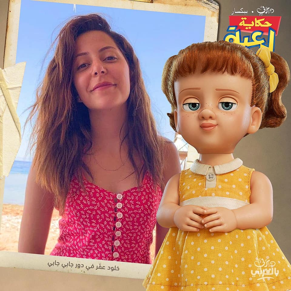 خلود عمر
