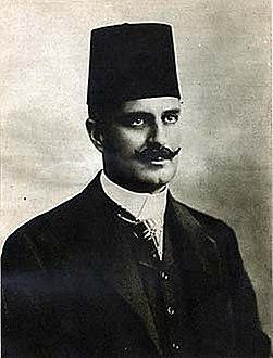 الأمير عمر طوسون