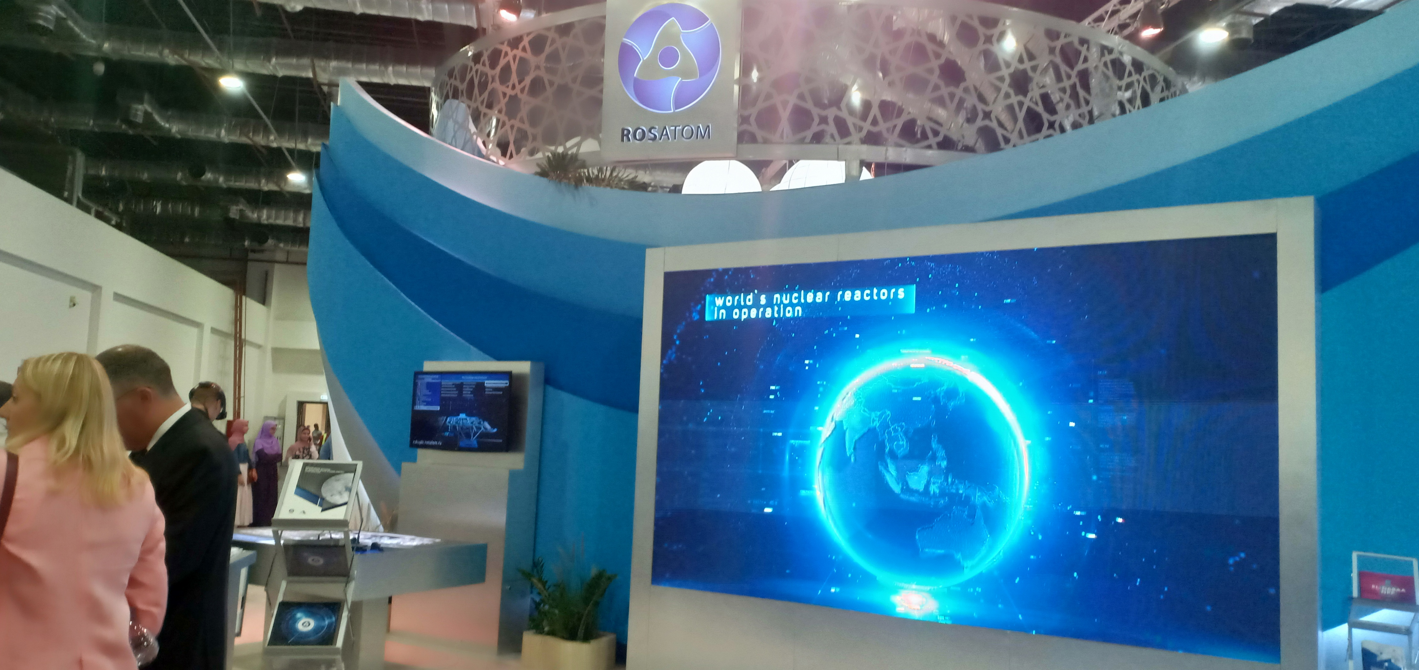 روساتوم تعرض نموذج لمفاعلات الضبعة بتقنية 3d  بمعرض الاسبوع الصناعى (1)