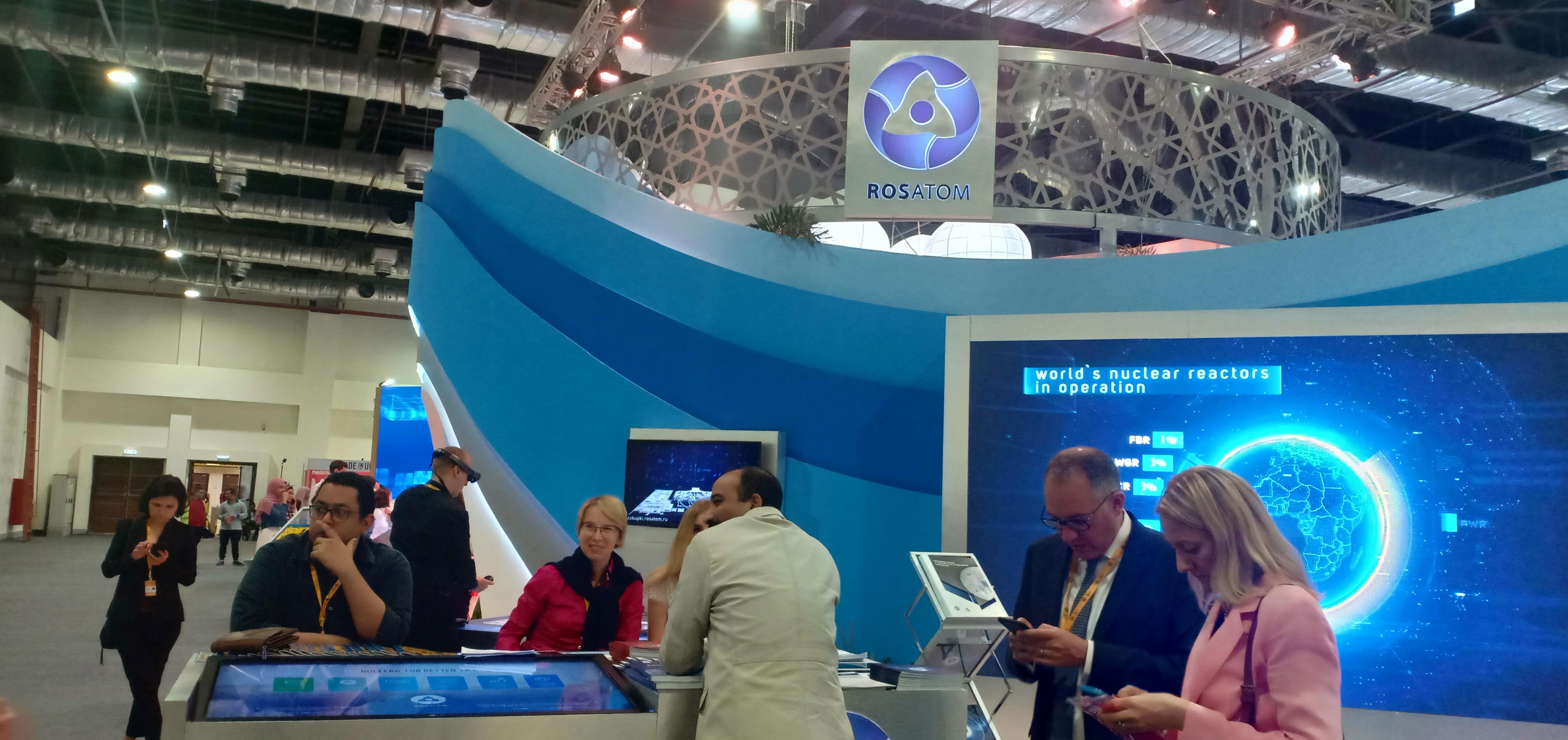 روساتوم تعرض نموذج لمفاعلات الضبعة بتقنية 3d  بمعرض الاسبوع الصناعى (2)