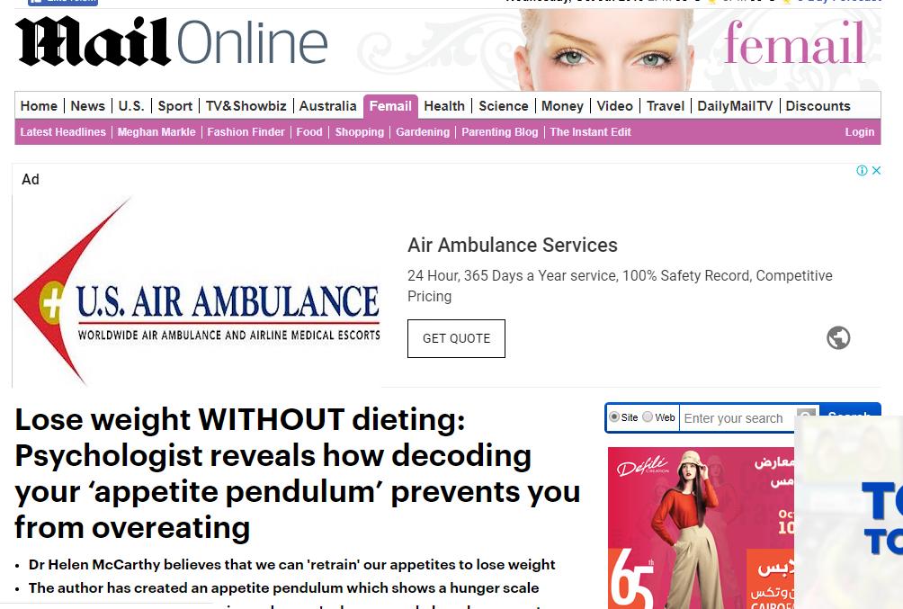 صورة خبر ديلى ميل عن فقدان الوزن نفسيا