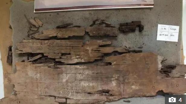 الألواح الخشبية