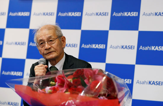 أكيرا-يوشينو