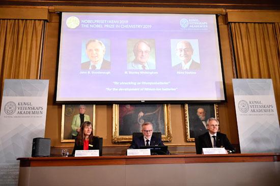 لجنة-نوبل